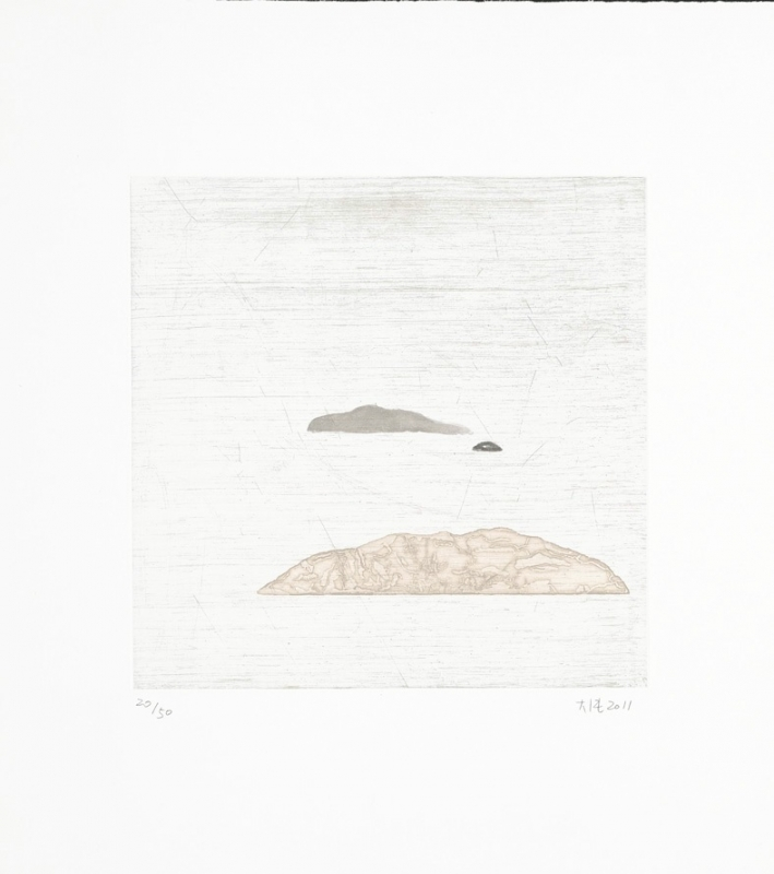 <b>Landscape</b><br/>Etching, aquatint and 2RC Essence Technique on 2 copper plates, printed in 3 colours<br/><br/>32.5 x 33 cm, Magnani paper 55 x 44.9 cm<br/>2012<br/>Edition of 50. Printed at Vigna Antoniniana, 2RC, Rome, Italy. Published by 2 RC CAFA, Beijing