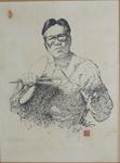<b>Self Portrait</b><br/>Ink on paper<br/><br/>55 x 38 cm<br/>1977 <br/>